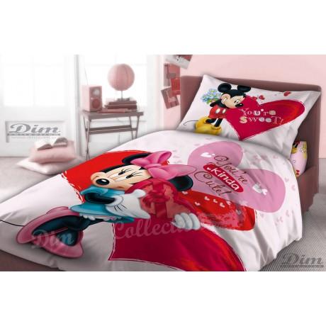 Σετ Σεντόνια Μονά Minnie 550-Disney, DIM Collection